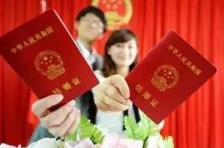 已有16省份确定最新婚假产假天数;你那儿休多久?