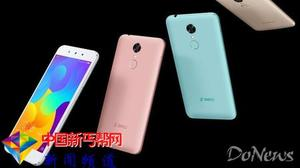 360手机f4正式发布:自称安卓小苹果