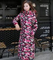 冬季棉服长款韩版花色加长高个子羽绒服 过膝加厚羽绒棉服