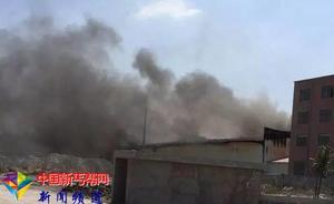 河南信阳:上天梯一厂房发生火灾